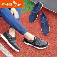【领�幌碌チ⒓�120】红蜻蜓女鞋 2018秋季新款轻便单鞋 防滑情侣平底休闲鞋子