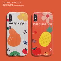 日韩文艺iPhone6s/7/8plus手机壳苹果 max保护壳xr防摔软壳女款 苹果6/6s 白色