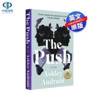 英文原版 The Push 推 Ashley Audrain 阿什莉・奥杜兰 纽约时报畅销书 我本不该成为母亲 英文小说