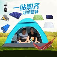 帐篷户外3-4人全自动速开单人双人2人家庭露营野营野外简易小账蓬