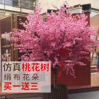 魅扣 仿真树桃树酒店大厅装饰桃花树假树延伸型许愿树商场落地摆放