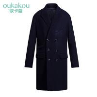 毛呢大衣男装 冬季男士潮流青年时尚双排扣藏青色长款大衣