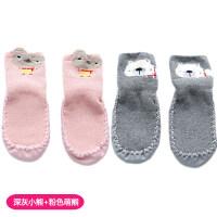 婴儿袜子秋冬宝宝防滑地板袜加厚保暖儿童学步袜男女小孩鞋袜