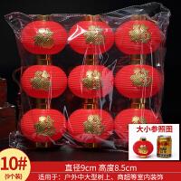 春节新年小红灯笼挂饰乔迁户外阳台防水冬瓜日式发光过年装饰用品