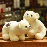 可爱仿真北极熊抱抱小白熊毛绒玩具公仔布娃娃玩偶宝宝迷你小号 可爱北极熊