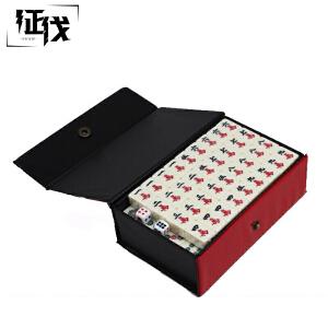 征伐 迷你麻将 实心雕刻无声家用简易小麻将144张户外旅行便携袖珍麻将牌益智休闲娱乐 象牙白+皮盒