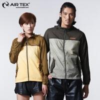 AIRTEX亚特防晒抗紫外线透气登山运动健身钓鱼男式皮肤风衣