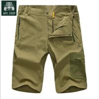 AFS JEEP夏新款男士多口袋吉普短裤裤男大码速干短裤沙滩裤99125