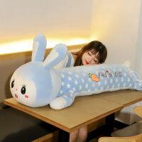 兔子毛绒玩具可爱女孩陪你睡觉懒人抱枕公仔床上超软萌娃娃男生款