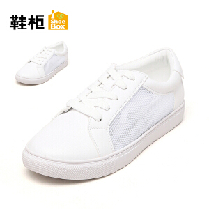 达芙妮集团 鞋柜秋学院网面透气小白鞋系带女鞋
