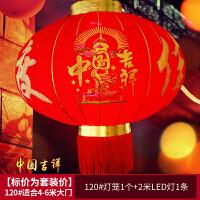 中秋节装饰国庆节商场店铺挂件道具场景布置中式大红灯笼带led灯