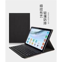 华为平板m5保护套8.4寸带无线蓝牙键盘手机壳全包平板电脑支架SHT-W09/AL09皮套m5pro m5 8.4粉红