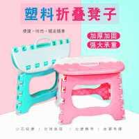 【限时7折】塑料折叠凳子简易椅子户外便携钓鱼凳收折成人家用马扎折叠小板凳