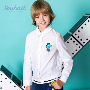 【双十二狂欢】水孩儿souhait童装男童长袖衬衫2018新款儿童衬衫男长袖秋季薄款白衬衫ASCQL553