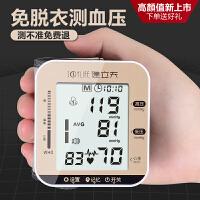 家用手腕式全自动高精准语音电子量血压计血压测量仪血压机