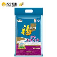 【苏宁超市】福临门臻选东北大米 5kg