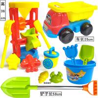 铲子沙滩玩具宝宝挖沙子沙漏大号车套装儿童游乐场铲玩决明子工具