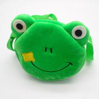 卡通幼儿圆饼小书包儿童背包可爱毛绒斜挎包幼儿园小朋友迷你 乳白色 直径15CM绿青蛙
