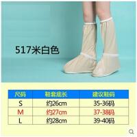 高筒雨鞋套男女加厚底防雨鞋耐磨防水鞋套学生儿童下雨天防雨鞋套