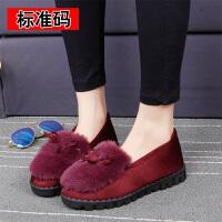 兔耳朵豆豆棉鞋加绒毛毛鞋保暖防滑平底室内外穿韩版休闲女鞋瓢鞋
