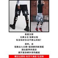 篮球裤男运动中短裤宽松过膝速干五分裤透气跑步训练裤 两件套