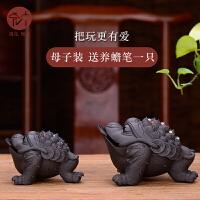 宜�d紫砂茶���[件金蟾 蜍精品手工功夫茶具茶�P��意茶玩可�B