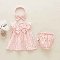 宝宝夏装公主裙0-3个月女童裙子6夏季小女孩婴幼儿连衣裙套装