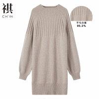 【1件4折到手价:702.4】CHIN祺女装2019早春新款宽松格纹毛织连衣裙羊绒衫纯色简约文艺裙