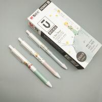晨光文具优品0.5中性笔小王子系列学生考试黑水笔按动签字笔H2603