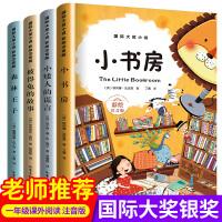小学生一年级课外阅读必读的课外书小学老师指定推荐书籍 儿童绘本故事读物6-8岁注音版 幼儿园大班幼儿图书带拼音六到12经