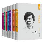 王小波作品集7册套装 2018新版