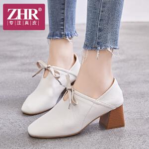 ZHR单鞋女方头粗跟深口一鞋两穿气质舒适女鞋2018年秋季新款