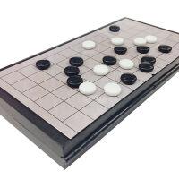 围棋套装 儿童中号折叠磁力棋盘棋子桌游五子棋套装 围棋套装 中号