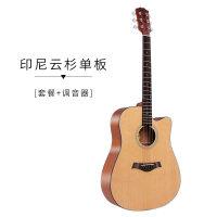 民谣单板吉他41寸初学者新手入门学生女男实木练习木吉他a303