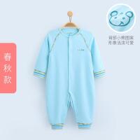 春秋装季婴儿连体衣服睡衣宝宝3纯棉男女0一1岁套装幼儿薄款2长袖