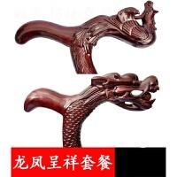 红木老人拐杖老年拐杖实木龙头拐杖雕刻手杖木质实用老人礼物