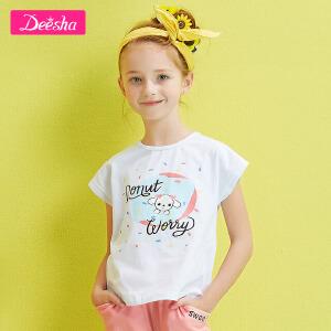 【99元3件专区】笛莎女童套装2018新款童装短袖t恤儿童运动两件套中大童