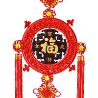中国结挂件福字桃木家居搬家乔迁装饰婚庆色送人礼品
