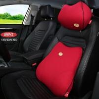 沃尔沃XC60 S60 V60 V40 XC90车用 记忆棉头枕腰靠套装 红色套装 头枕+腰靠