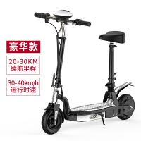 电匠锂电池电动滑板车折叠代驾两轮代步车迷你电动车自行车