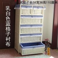 加大厚藤编床头柜整体婴儿童宝宝衣柜五斗柜抽屉式收纳柜整理柜子 乳