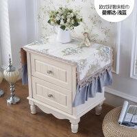 欧式床头柜盖布布艺电视柜暖气片蕾丝防尘桌布床头柜罩巾冰箱盖布