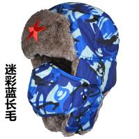 迷彩红星军绿帽子 男士冬季东北帽女士防寒保暖护耳韩版滑雪xx 迷彩蓝 长毛 L(58-60cm)