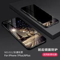 苹果6s手机壳iphone7套全包玻璃6plus防摔潮牌7P男女全包i7防摔8p硅胶个性创意玻璃七i