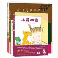 酒井驹子童心哲思绘本系列(精装5册):日本绘本大师共情通感之作,真实抚慰孩子的情绪情感,关照成长,更懂孩子的童年。