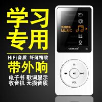 Uniscom MP3播放器迷你�S身�有屏插卡��外放mp4音�凡シ牌麂�音�P迷你�W生�音�P�S身�外放