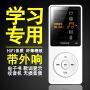 Uniscom MP3播放器迷你随身听有屏插卡带外放mp4音乐播放器录音笔迷你学生录音笔随身听外放