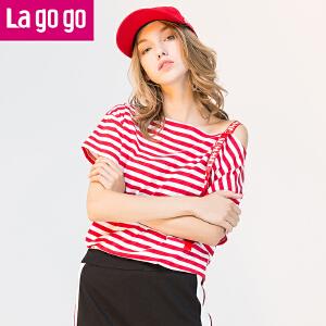 Lagogo2017夏新款直筒条纹印花短袖T恤一字领上衣女露肩
