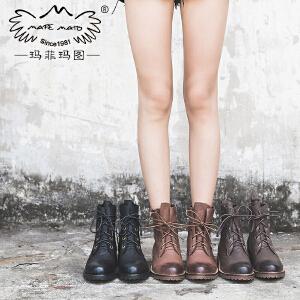 玛菲玛图2018新款短靴女靴春 单靴子真皮机车鞋学院风系带马丁靴1708-3