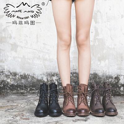 玛菲玛图2018新款短靴女靴春 单靴子真皮机车鞋学院风系带马丁靴1708-3尾品汇 付款后3-5个工作日发货